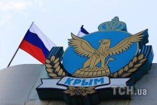 Путин назначил экс-командующего операцией в Сирии главой военного округа в оккупированном Крыму