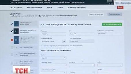 У ЄС розчаровані неповним запуском електронного декларування в Україні