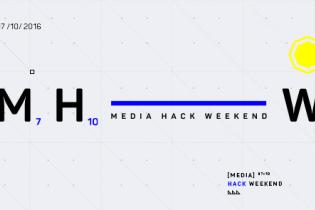 Переможці Media Hack Weekend 2016 презентують свої ідеї в Амстердамі