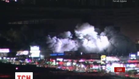 Взрывом снесли знаменитый отель и казино Ривьера в Лас-Вегасе