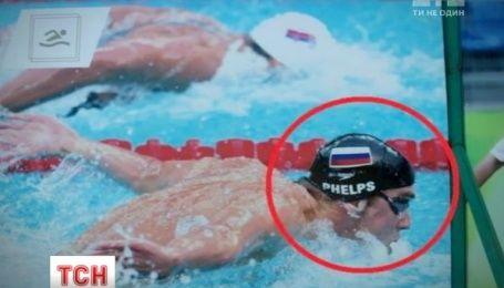 Росія видала легендарного американського плавця за свого
