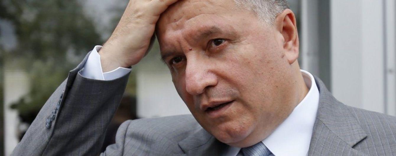 Аваков запропонував Порошенку вдвічі скоротити кількість генералів в МВС