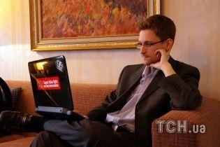 Сноуден попросив у Франції політичний притулок