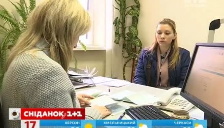 В Украине на одно рабочее место приходится 9 претендентов