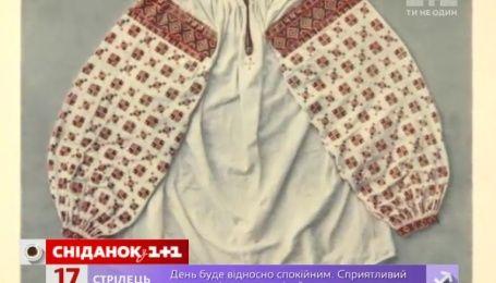 Українські вишиванки з'явилися в бібліотеці Нью-Йорка