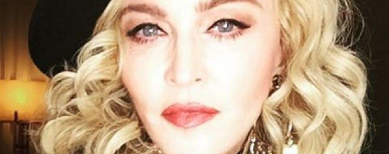 Шалена імператриця: Мадонна з розмахом відсвяткувала день народження на Кубі
