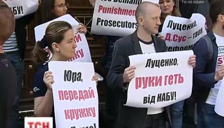 Під ГПУ провели масштабну акцію проти корумпованих прокурорів