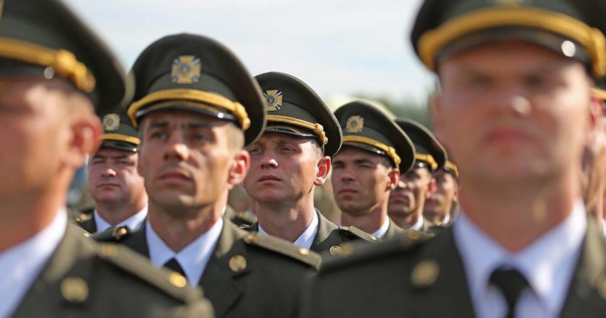 @ Міністерство оборони України