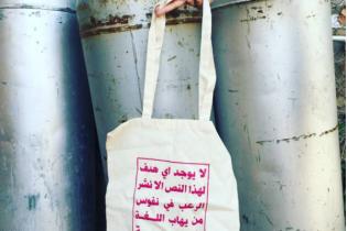 """В Берлине человек """"пугал"""" пассажиров метро сумкой с надписью на арабском языке"""