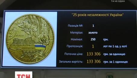 Нацбанк продал памятные золотые монеты ко Дню Независимости: самую дорогую купили за 146 тысяч гривен