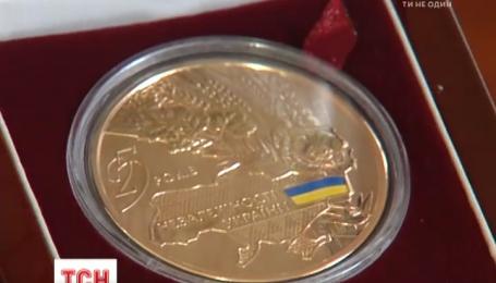 Нацбанк до Дня Незалежності випустив пам'ятні монети