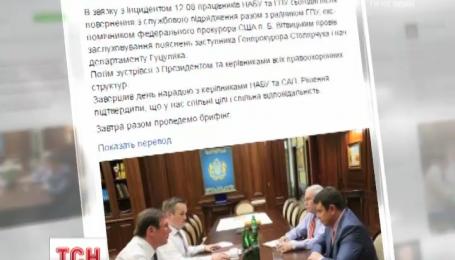 Луценко опубликовал в Facebook результаты встречи с главой НАБУ и антикоррупционным прокурором