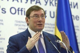 Луценко анонсирует обнародования резонансных фактов по расследованию событий в Иловайске