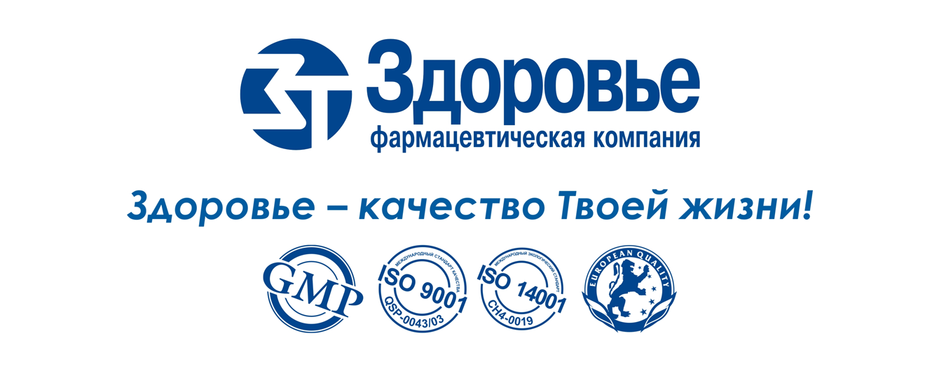 """Компанію """"Здоров'я"""" відвідали представники МОЗ Білорусі"""