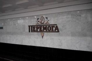 Стало известно, когда заработают официально открытые в Харькове станция метро и филармония