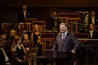 Порошенко в Харькове открыл органный зал, в котором не успели настроить орган