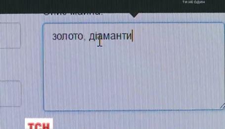 Нардепи ставлять під сумнів надійність системи електронних декларацій для посадовців