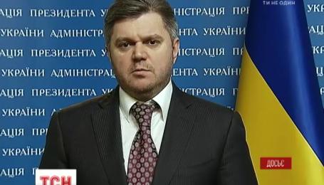 Украина предоставила Израилю документы для объявления подозрения и экстрадиции Ставицкого