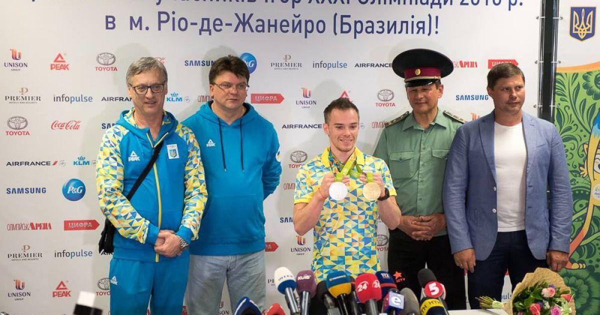 @ НОК України