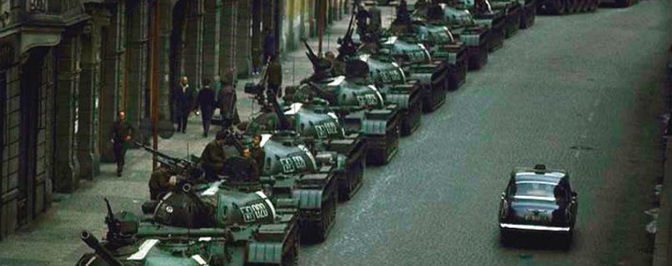 """Як Кремль напав на Чехословаччину. Минає 48 років із дня """"допомоги братньому народу"""""""