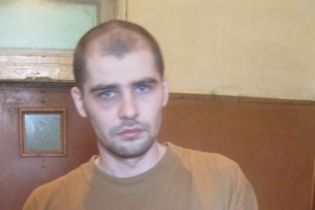 В России выпустили украинского политзаключенного