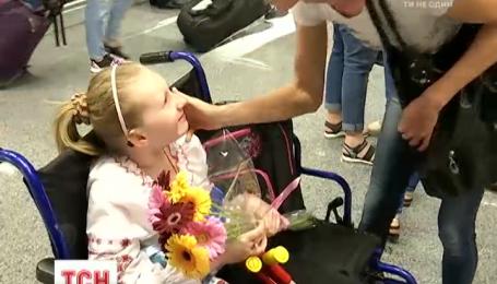 Из Германии вернулась Таня Чернобай, на лечение которой собирали всей страной