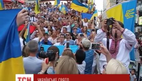 Еще один город в США официально присоединилось к празднованию 25-летия независимости Украины