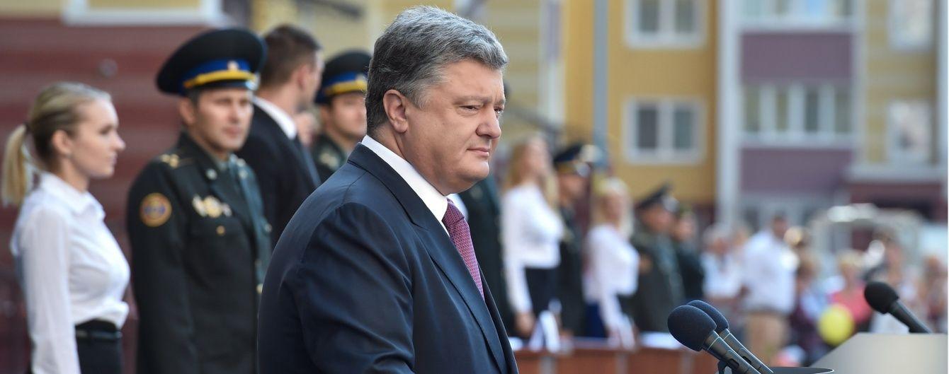 Порошенко звинуватив РФ у фінансуванні євроскептиків та радикалів