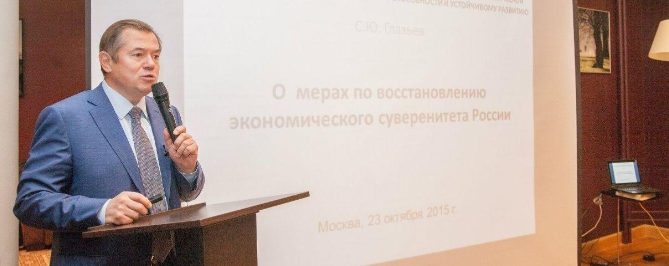 """Путінський куратор """"руської весни"""" досі значиться членом академії наук України"""