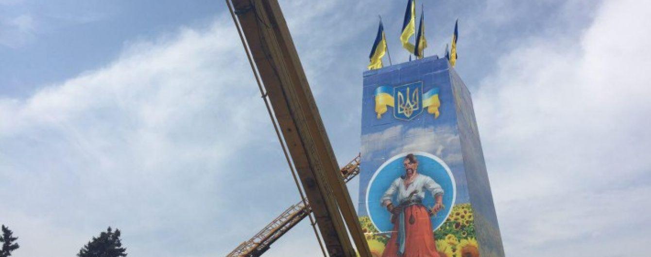 У Запоріжжі на постаменті замість Леніна з'явився бравий козак