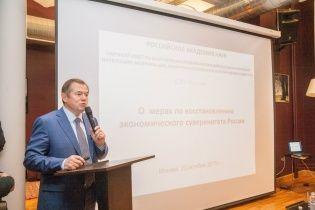 У НАН виключили українофоба Глазьєва з рядів академіків