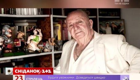 Свій 84 день народження святкує український режисер-мультиплікатор Давид Черкаський
