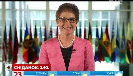 Новий посол США в Україні зізналася, що хоче подорожувати країною з собакою
