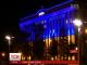 У Дніпрі з'явився найбільший в Україні державний прапор, що світиться