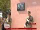 У Жмеринці встановили меморіальну дошку у пам'ять В'ячеслава Семенова