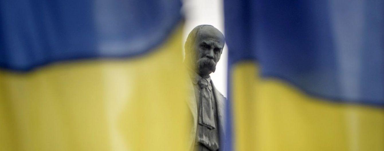 В Україні відзначають 205 річницю народження Шевченка