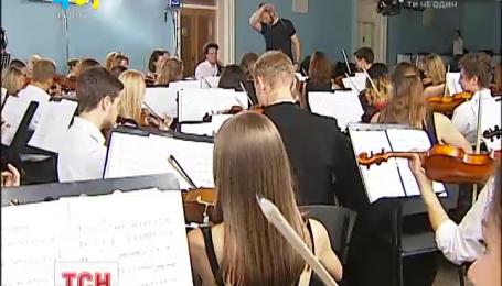 Свободные ровесники Украины выступят с концертом в День Независимости