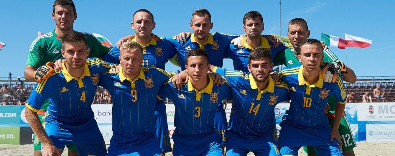 Збірна України готується до бою за трофей Суперліги Європи