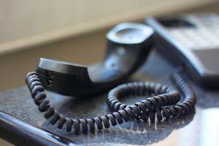 Від листопада зростуть тарифи на стаціонарний телефонний зв'язок
