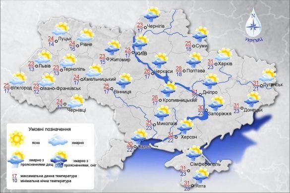 Погода в Україні 24 серпня