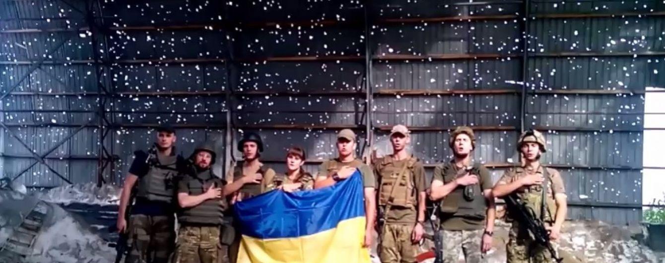 """З Днем народження, Україно! Бійці з Авдіївської """"промки"""" зняли сердечне відео до Дня Незалежності"""