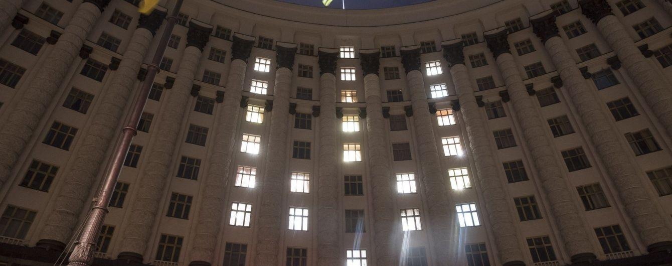 #НашТризуб. Кабмін розпочав флешмоб до Дня Незалежності