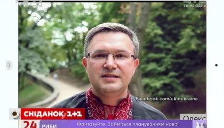 Актуальний інтернет: як Великобританія і Литва привітали Україну з Днем Незалежності