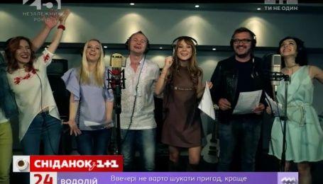 """Премьера клипа """"Оберег"""" ко Дню Независимости Украины"""