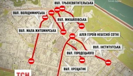 У Києві частково обмежили транспортний та пішохідний рух