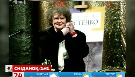 Обличчя незалежності: Ліна Костенко, Ада Роговцева, Святослав Вакарчук, Джамала