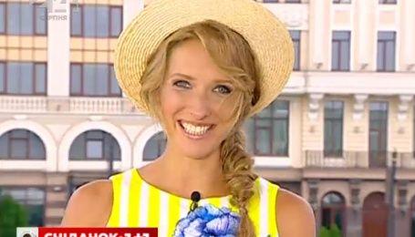 Катя Осадчая вспомнила первый день независимой Украины