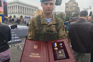 Чибинеев узнал, что получит Героя Украины за пять секунд до вручения высочайшей награды на параде