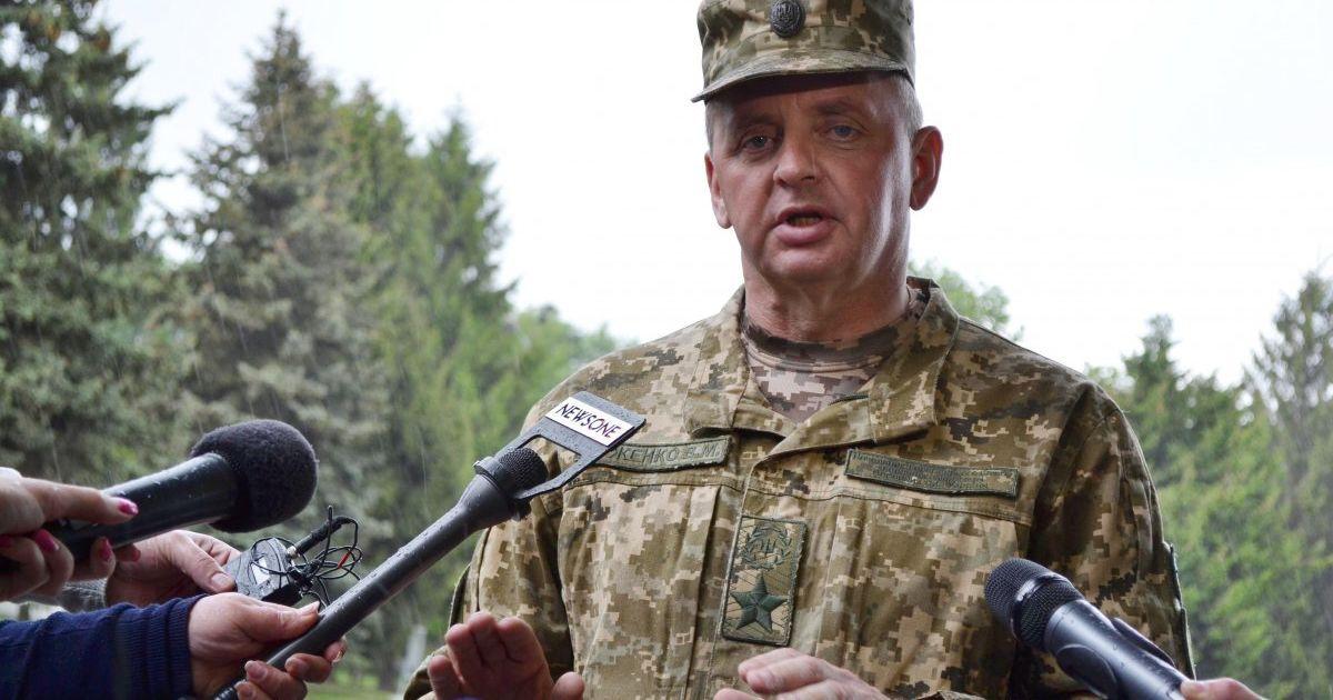 """""""Не готов быть козлом отпущения"""". Муженко признал свою ответственность за взрывы в Калиновке"""