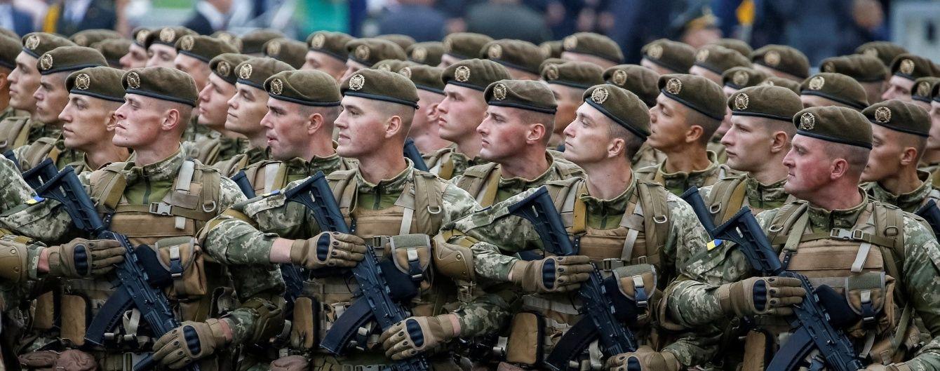 """Слова """"Слава Украине"""" станут официальным приветствием Вооруженных Сил — Порошенко"""
